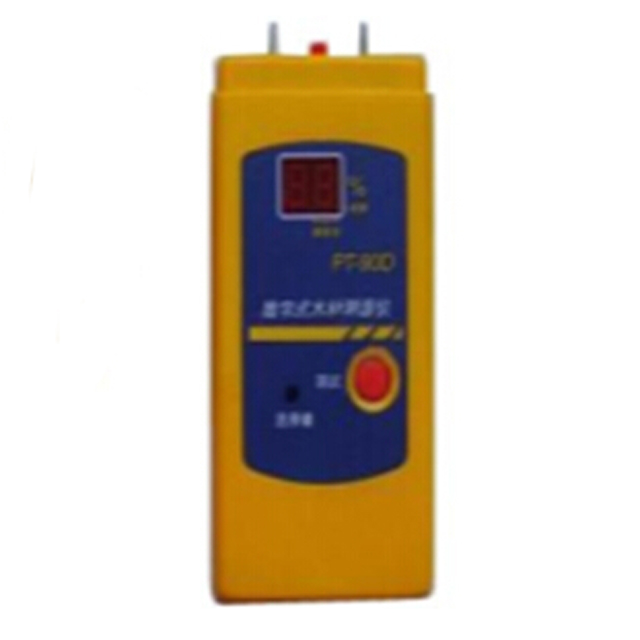 Digital Display Portable Wheat Straw Moisture Meter