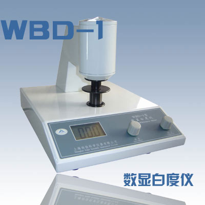 LCD Displayed ISO Whiteness Meter For Paper Testing Machine